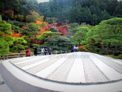 Ginkakuji Sand Garden