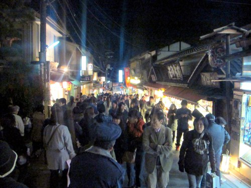 Busy Higashiyama District