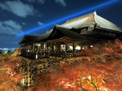 Autumn illumination at the Kiyomizudera Temple