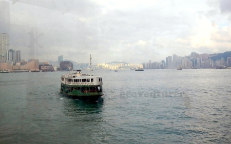 The ferry that took me across Victoria Harbour