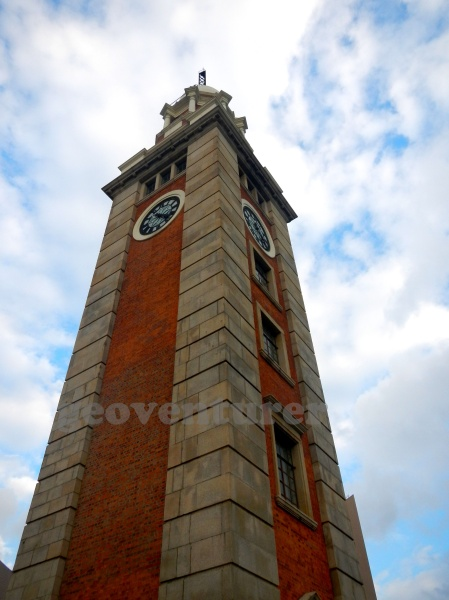 The Clock Tower is a declared monument, protected under the Antiquities and Monuments Ordinance. It was part of the Kowloon-Canton Railway Terminus.