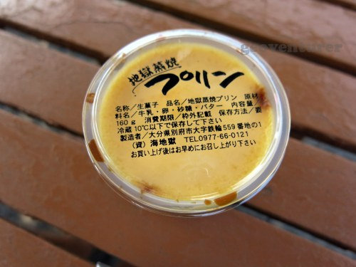Pudding steamed using the hotspring