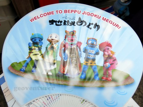 They gave out free fans with Beppu Jigoku mascots