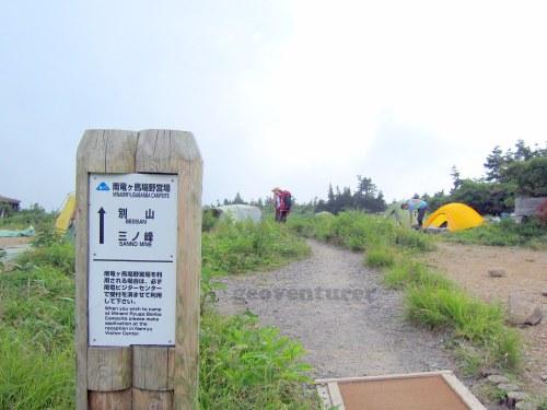 Minamiryuganba campsite