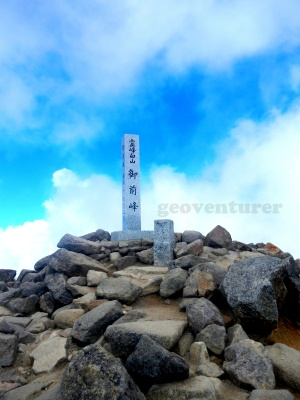 Summit of Mt. Hakusan